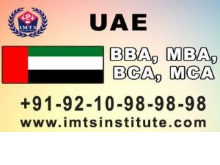 Online MBA BBA BCA MCA Distance Education In Dubai, UAE