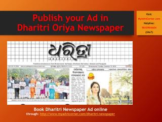 Dharitri-Newspaper-Classified-Advertisement-Booking-India