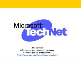 企業資料倉儲利器 - 資料轉換服務 ( DTS)