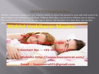 Want To Attract Someone Use Mohini Vashikaran Mantra