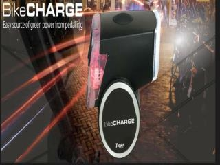 Buy Bike Charger Online