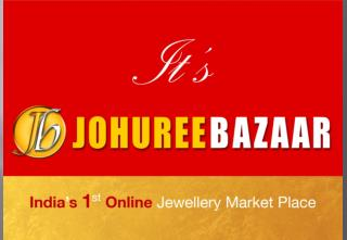 Johuree Bazaar Slide