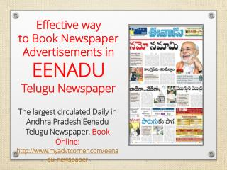 Book-Ad-in- Eenadu-Tamil-Newspaper-At-Lowest-Rates