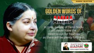 Wise Sayings of Honorable CM Jayalalitha