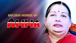 Motivational and Inspirational Quotes by Dr. Jayalalitha