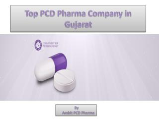 Pcd Pharma Comany in Gujarat | Ambit PCD Pharma
