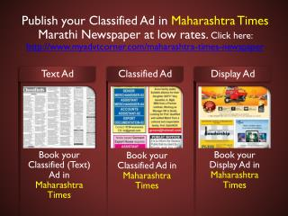 Book-Ad-in-Maharashtra-Times-Newspaper-at-discount-rates