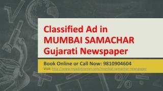 Ad-in-Mumbai-Samachar-Newspaper-Advertisement