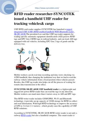 How RFID reader supports tracking vehicles& cargo