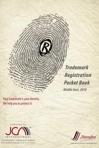 Trademark Registration in UAE
