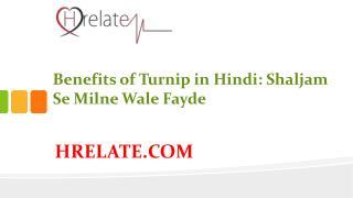 Benefits of Turnip in Hindi: Shaljam Se Milne Wale Fayde