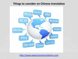 Things to consider on Chinese translation