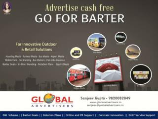 Mall Advertising in Allahabad - Vcc Mall