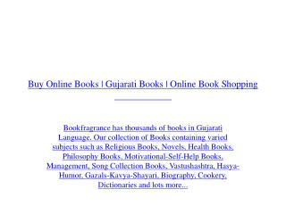 Buy Online Books | Gujarati Books | Buy Books Online