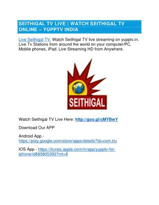 Seithigal TV Live   Watch Seithigal TV Live Online
