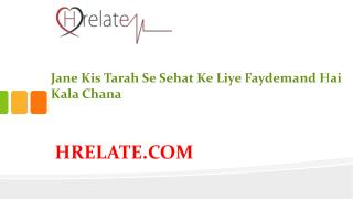 Kale Chane ke Fayde: Swasthvardhak Guno Se Bharpur
