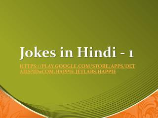Jokes in Hindi - 1