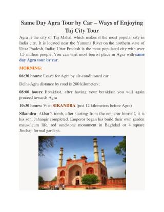 Same Day Agra Tour by Car – Ways of Enjoying Taj City Tour