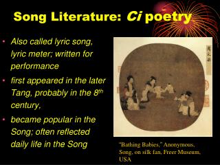Song Literature:  Ci  poetry