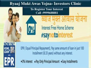 Byaj Mukt Awas Yojna- Investors Clinic|9999688881
