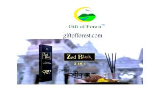 Buy premium incense sticks (gift of forest)