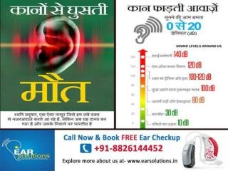 Affordable hearing aids in delhi - EAR Solutions