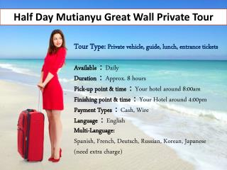 Half Day Mutianyu Great Wall Private Tour from US$39