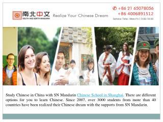 Chinese School in Shanghai