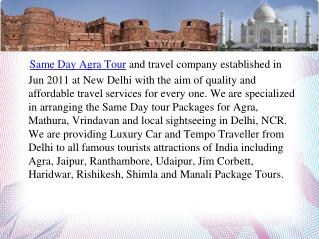 Same Day Agra Tour With Minimum Rate