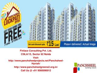 Panchsheel Projects Residential Apartments at Noida Extension Call@ 9560090012