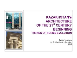 KAZAKHSTAN's ARCHITECTURE  OF THE 21st CENTURY BEGINNING: TRENDS OF FORMS EVOLUTION - Typical examples  by Dr. Konstanti