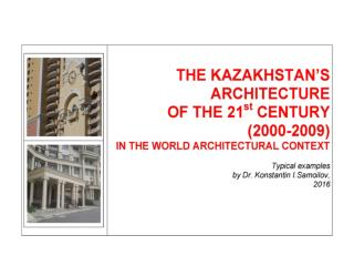 THE KAZAKHSTAN'S ARCHITECTURE OF THE 21st CENTURY (2000-2009) IN THE WORLD ARCHITECTURAL CONTEXT - Typical examples by D