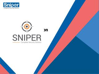 Install And Activate Sniper Total Security