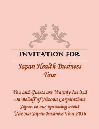 Business Trip Package In Japan for Private brand Manufacturing