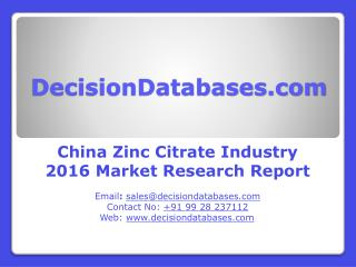 Zinc Citrate Market Analysis and Forecasts 2021