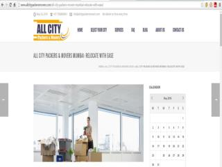 ALL CITY PACKERS & MOVERS MUMBAI: RELOCATE WITH EASE