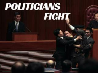 When politicians fight