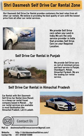 Self Drive Car Rental in Punjab