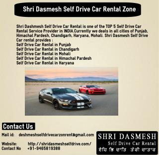 Self Drive Car Rental in Amritsar