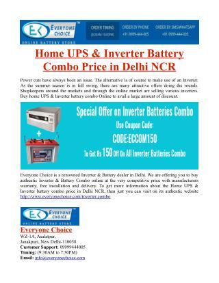 Home UPS & Inverter Battery Combo Price in Delhi NCR