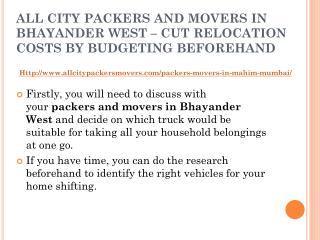 All city packers and movers in Bhayander West – cut relocation costs by budgeting beforehand