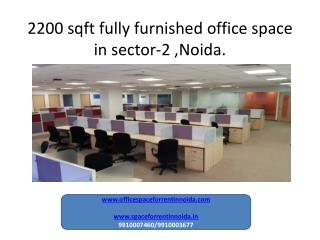 2200 sqft fully furnished (9910007460) office space for rent in noida sector 2