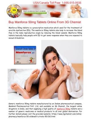 Buy Manforce 50mg Tablets Online
