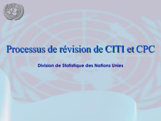 Division de Statistique des Nations Unies