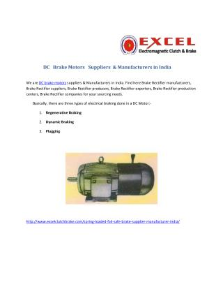 Dc  brake motors in india