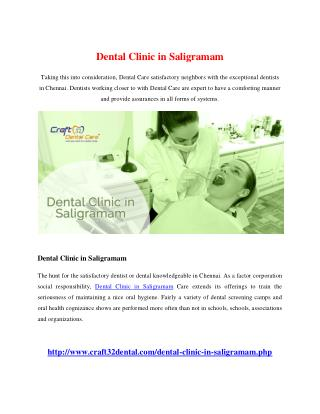 Dental Clinic in Saligramam
