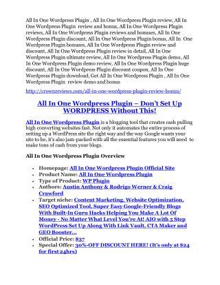 All In One Wordpress Plugin Review & GIANT bonus packs