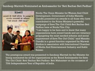 Sandeep Marwah Nominated as Ambassador for Beti Bachao Beti Padhao
