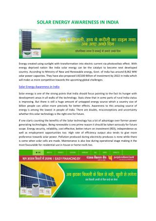 Solar Power in Commercial Sector | solarix