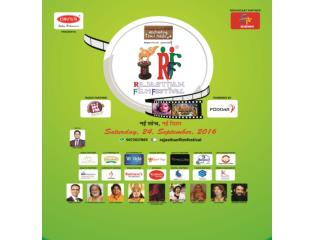 Rajasthan Film Festival(Award Show in India)